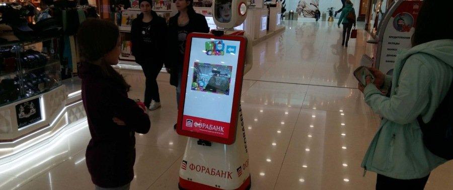 Акция «Промо RIO-Card» в Москве