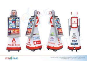брендинг роботов