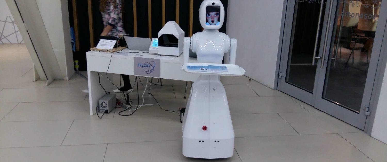 Бизнес-сессия «Подведение итогов. Взгляд в будущее» в Технополисе МОСКВА