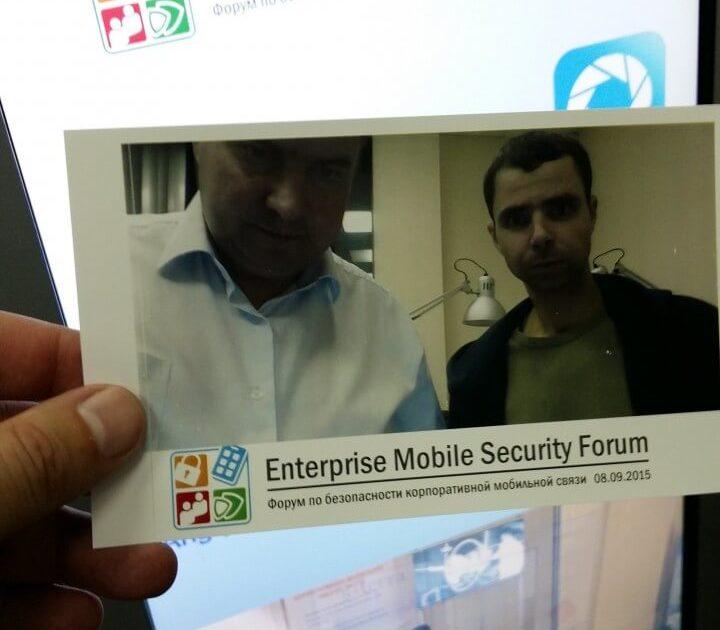 Enterprise Mobile Security Forum (форум по безопасности корпоративной мобильной связи)