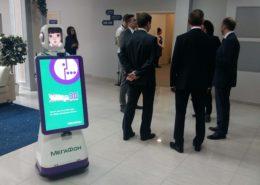 Конференция «Запуск 3G МЕГАФОН»