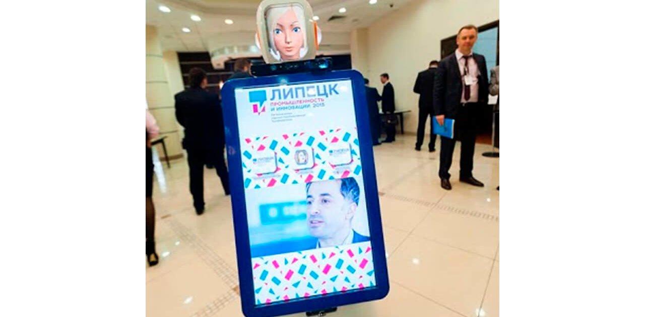 Липецк: промышленность и инновации — 2015