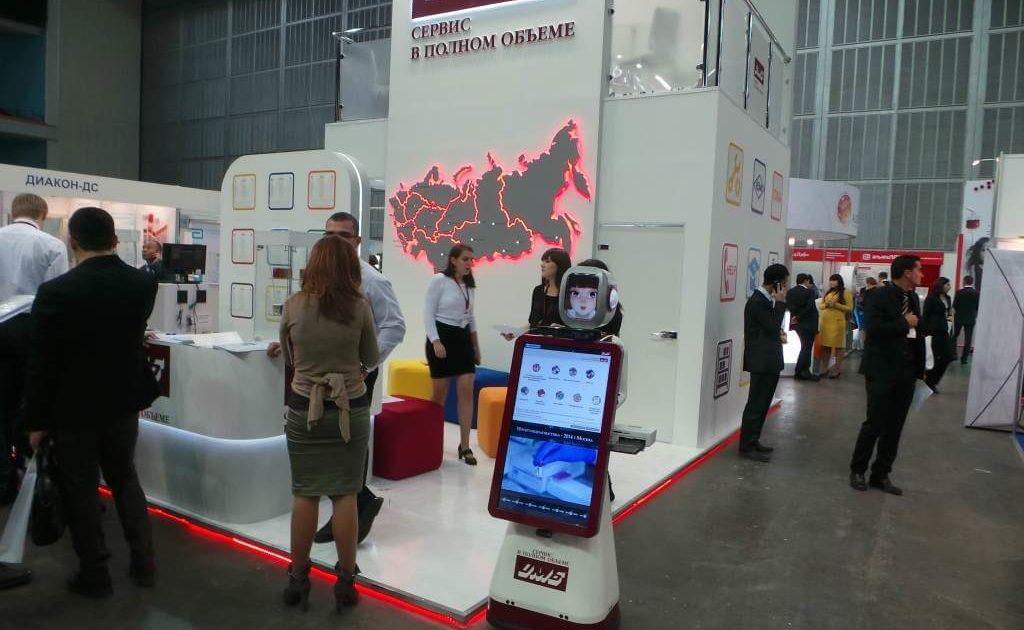 Робот на выставке «Интермедлабдиагностика»
