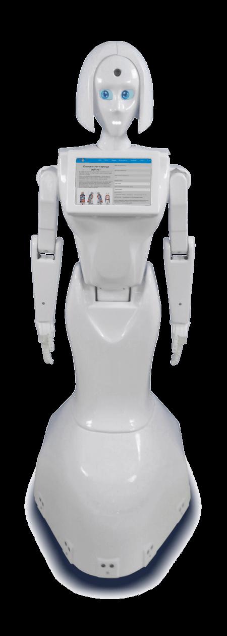 Робот девушка Ки-Ки