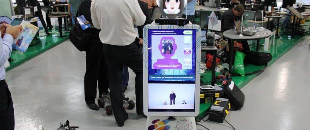 Робот на презентацию
