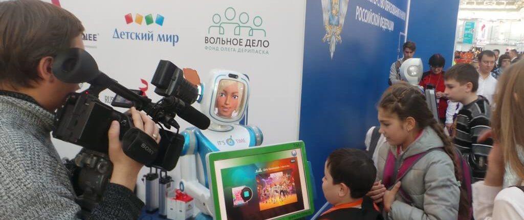 Робот ведущий