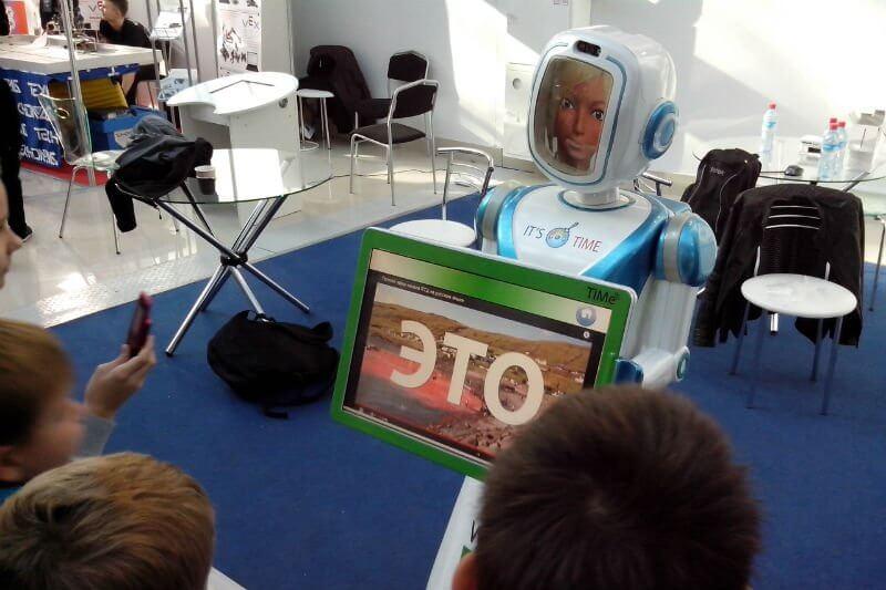 Дни робототехники в Сочи — 2014