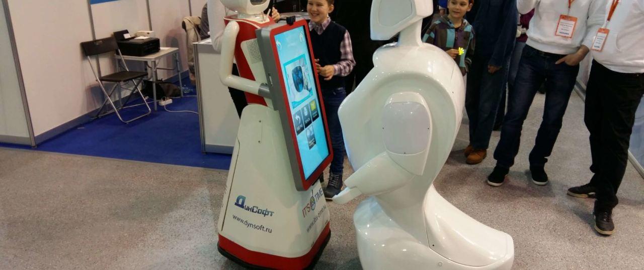 IV международная выставка робототехники и передовых технологий Robotics Expo 2016