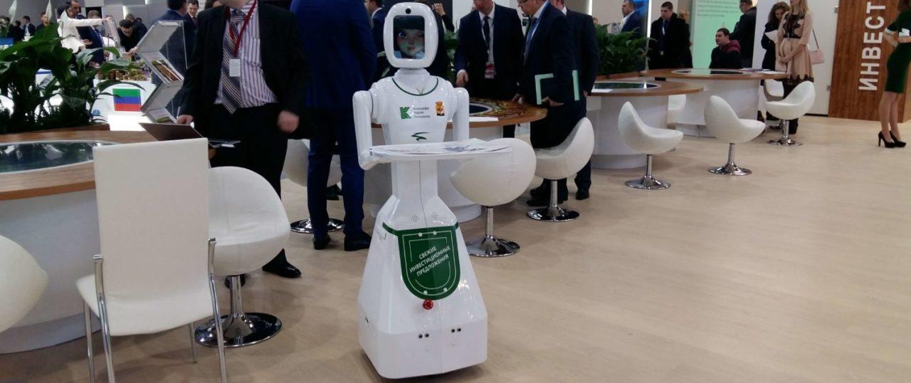 XVI Международный Инвестиционный Форум «Сочи-2017»