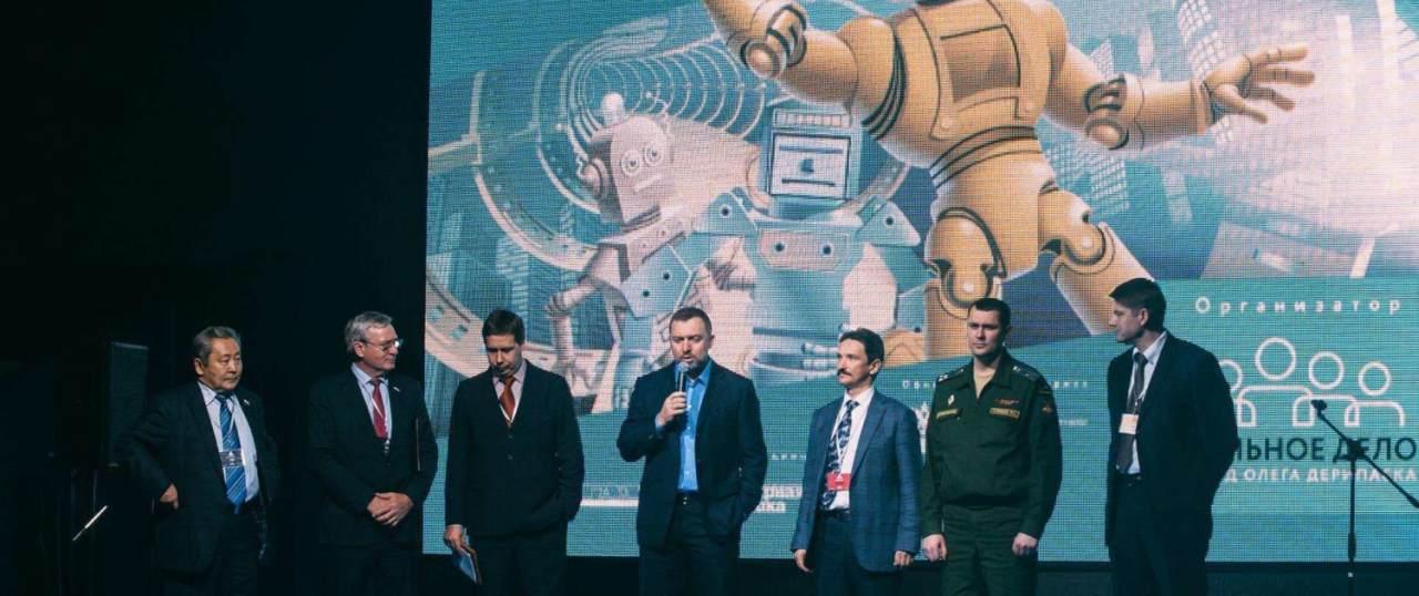 Всероссийский робототехнический фестиваль «РобоФест» 2015