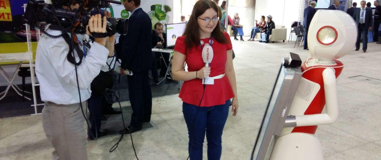 IX Международный форум информационных технологий «ITFORUM2020/ ИТ-Джем»