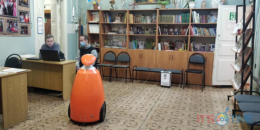 Какую пользу может принести роботизированный библиотекарь?