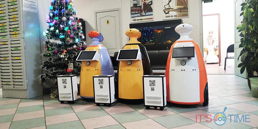 Робот помощник библиотекаря: инновационные технологии в библиотечном деле