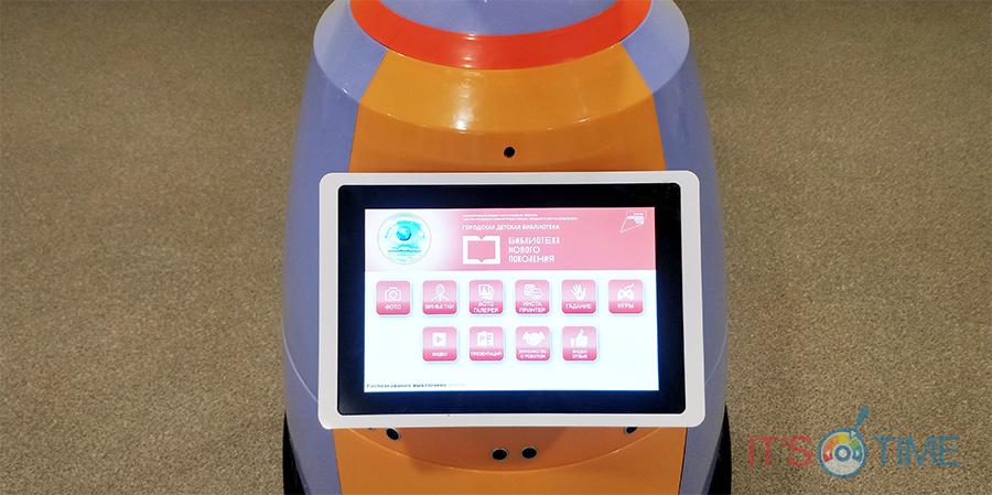 На что способен роботизированный помощник в библиотеку?
